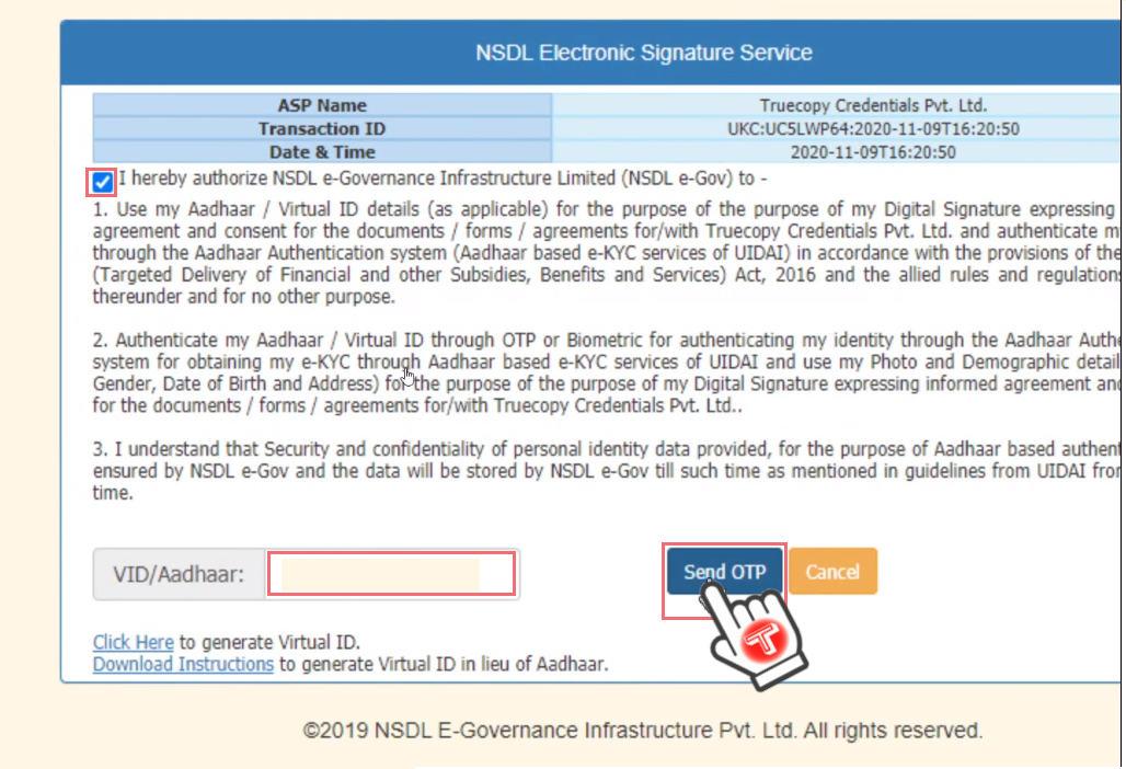 NSDL E sign